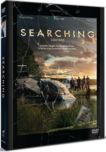 Searching/Cautare DVD