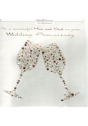 Felicitare - To a wonderful Mum and Dad on you Wedding Anniversary